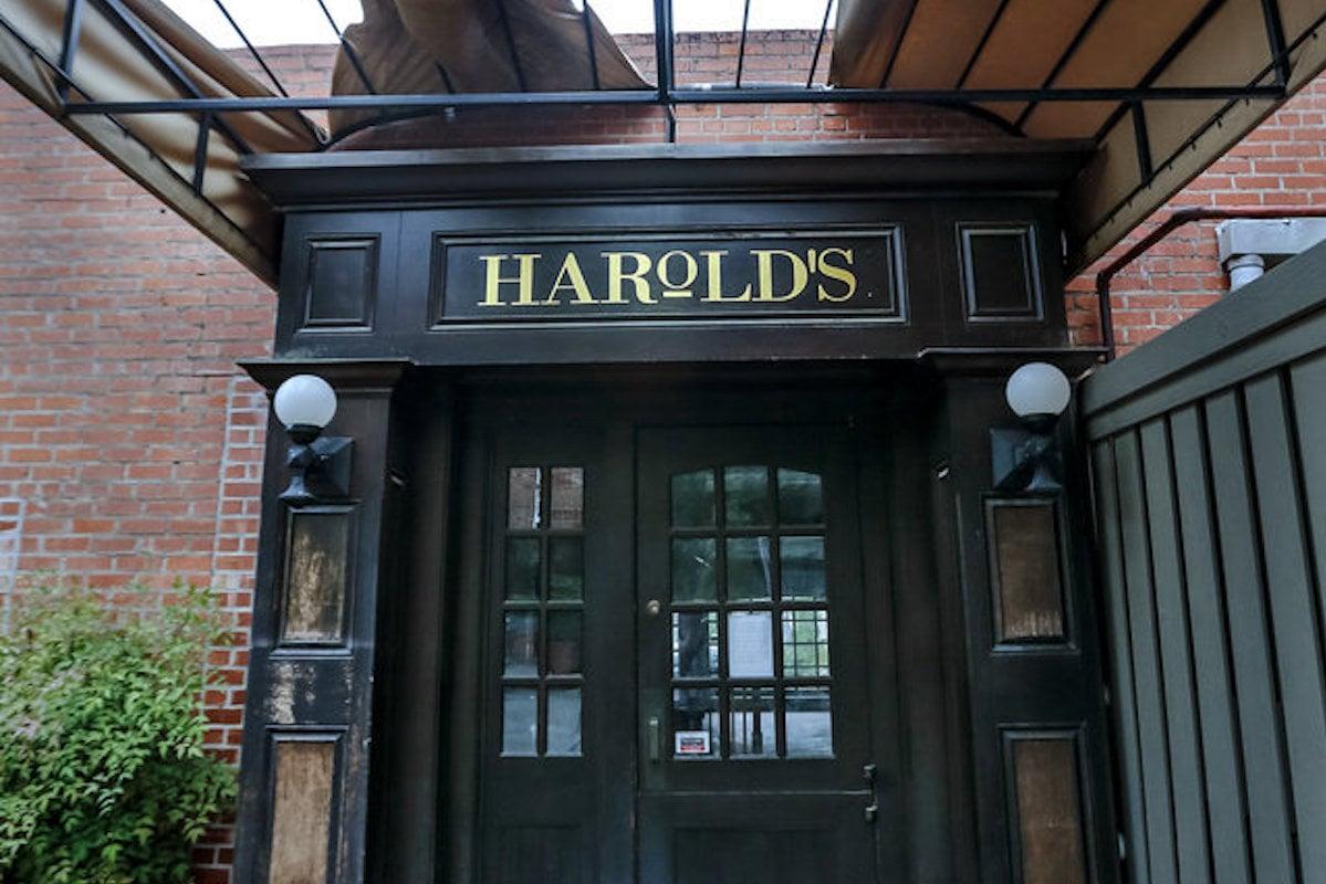 Harold's Stores Norman, Oklahoma